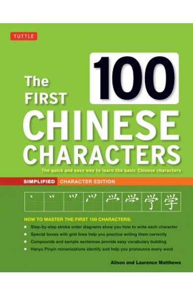 The First 100 Chinese Characters: Simplified Character Edition: (hsk Level 1) the Quick and Easy Way to Learn the Basic Chinese Characters - Laurence Matthews