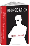 Cameleonul - George Arion