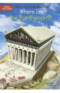 Where Is the Parthenon? - Roberta Edwards