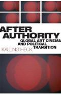 After Authority - Kalling Heck