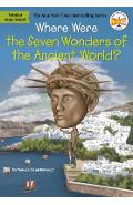 Where Were the Seven Wonders of the Ancient World? - Yona Z. Mcdonough
