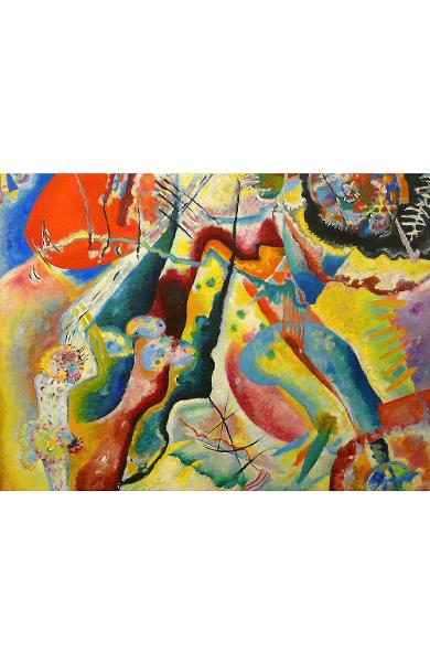 Puzzle 1000 Wassily Kandinsky. Painting with Red Spot