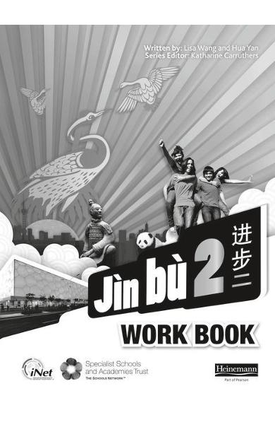 Jin Bu 2 Workbook Pack