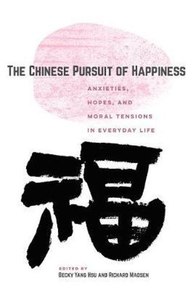 Chinese Pursuit of Happiness -