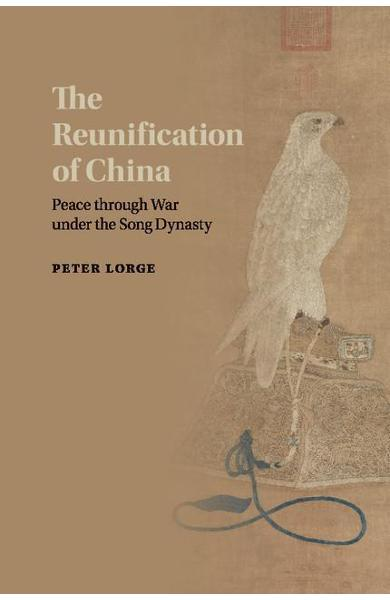 Reunification of China - Peter Lorge