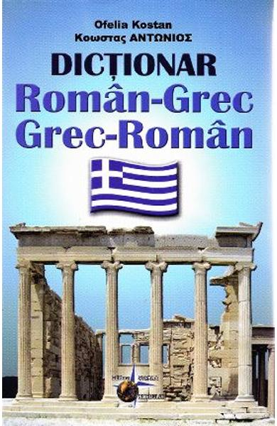 online the cambridge history of greek