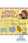 CD Cutiuta muzicala - Cantece de leagan interpretate de Corina Danila