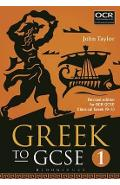 Greek to GCSE
