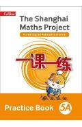 Shanghai Maths Project Practice Book 5A