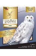 IncrediBuilds: Harry Potter: Hedwig Book and 3D Wood Model -