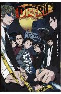 Durarara!!, Vol. 1 (light novel) - Ryohgo Narita