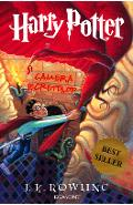Harry Potter si camera secretelor vol.2 ed.2012 - J. K. Rowling
