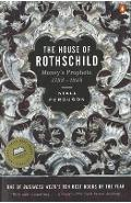 House of Rothschild - Niall Ferguson