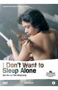 DVD I Don't Want To Sleep Alone (fara subtitrare in limba romana)