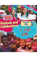 Dual Language Learners: Comparing Countries: Festivals and C