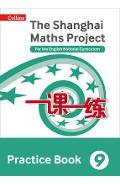 Shanghai Maths Project Practice Book Year 9