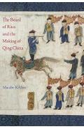 Board of Rites and the Making of Qing China - Macabe Keliher