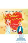 Un cantec e inima mea - Marcela Penes Carte + CD Audio