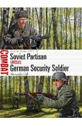 Soviet Partisan vs German Security Soldier - Alexander Hill