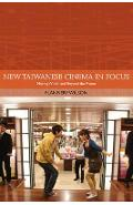 New Taiwanese Cinema in Focus - Flannery Wilson