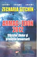Armaghedon 2012 - Zecharia Sitchin
