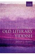 Guide to Old Literary Yiddish