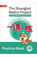 Shanghai Maths Project Practice Book 4B