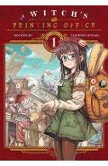 Witch's Printing Office, Vol. 1 -  Mochinchi