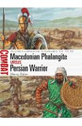 Macedonian Phalangite vs Persian Warrior