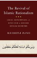 Revival of Islamic Rationalism - Masooda Bano