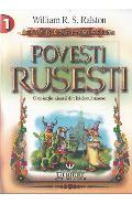 Povesti rusesti - William R.S.Ralston