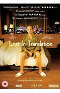 DVD Lost in translation (fara subtitrare in limba romana)